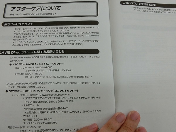 lavie-direct-nm-2018-manual3