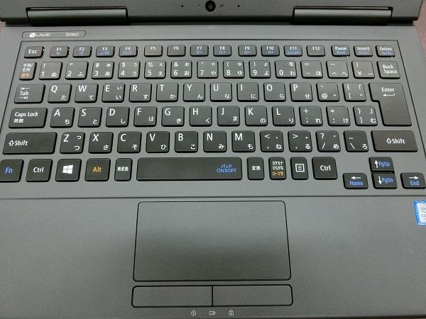 lavie-direct-hz-2017-keyboard1