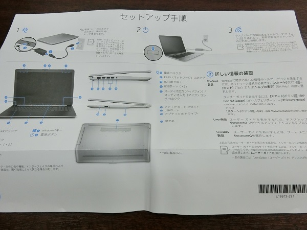 hp-15-db0000-manual2