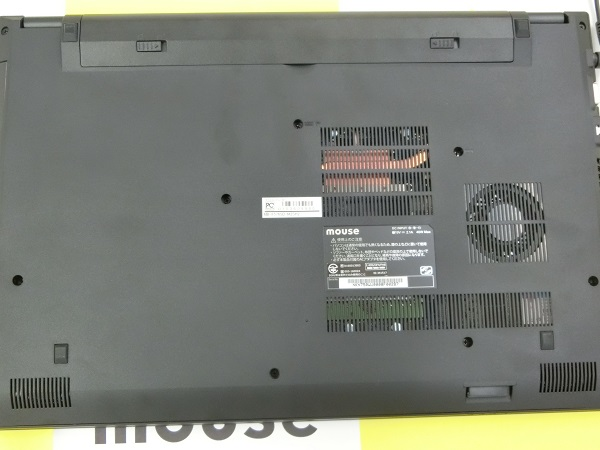 m-book-f576sd-m2sh2-bottom1