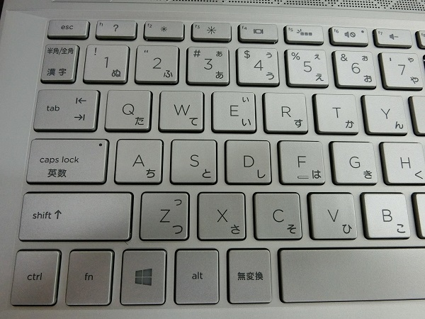 pavilion-x360-14-cd0000-keyboard2