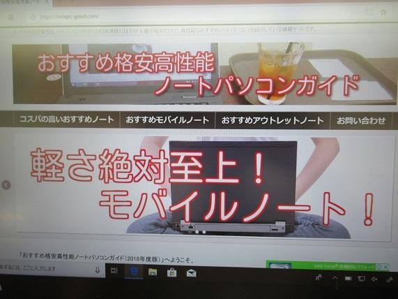 dynabook-dz83-screen1