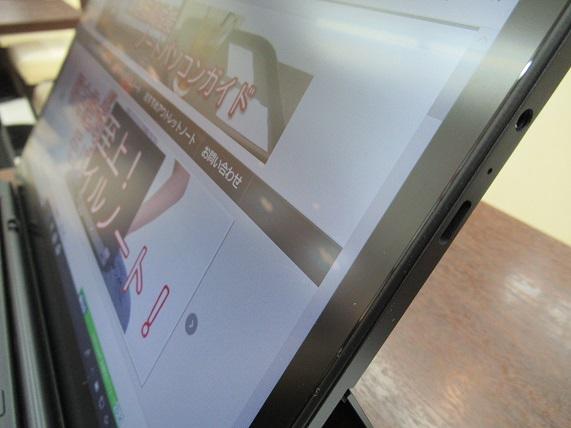 dynabook-dz83-screen2