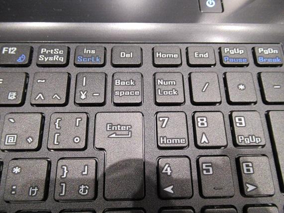sense-17fh055-i7-uhsx-keyboard4