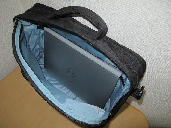 inspiron-13-5000-ver5301-bag