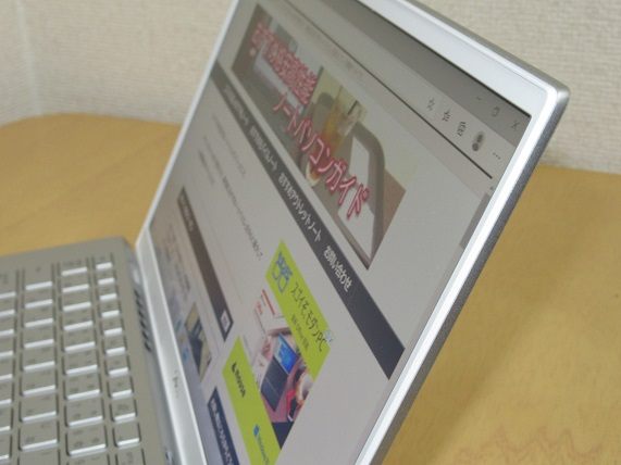 inspiron-13-5000-ver5301-screen4