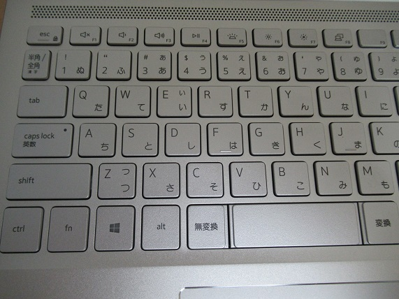 inspiron-15-7501-keyboard2