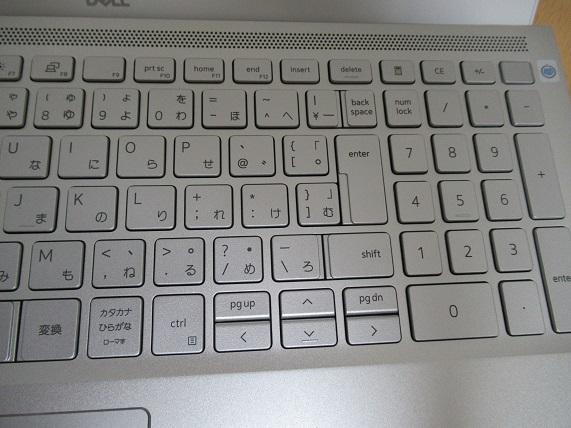 inspiron-15-7501-keyboard3