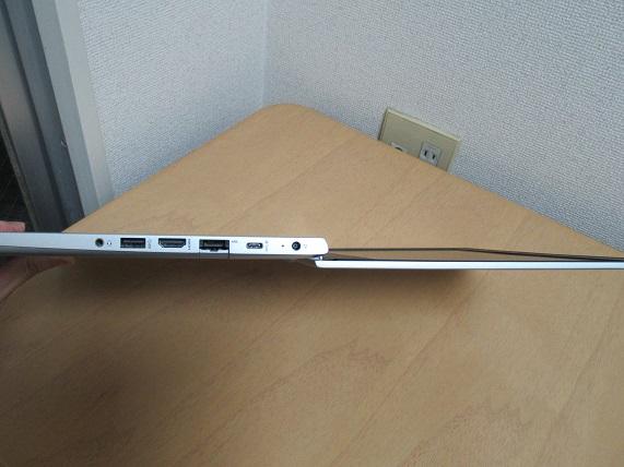 probook-430-g7-hinji
