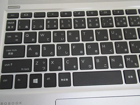 probook-430-g7-keyboard2