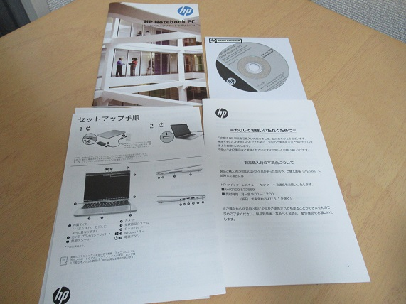 probook-430-g7-manual1