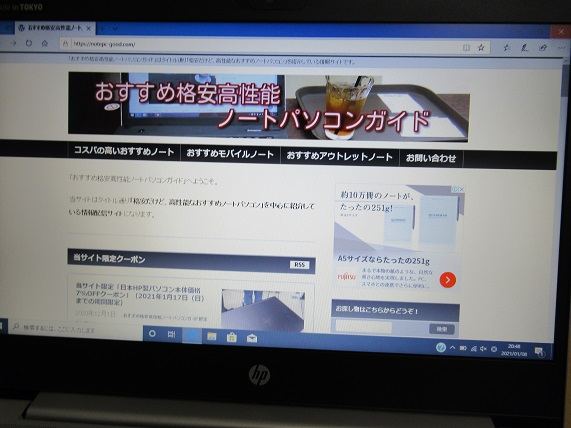 probook-430-g7-screen1