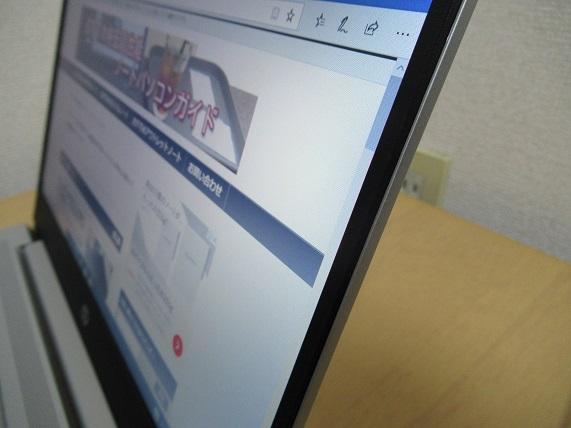 probook-430-g7-screen2