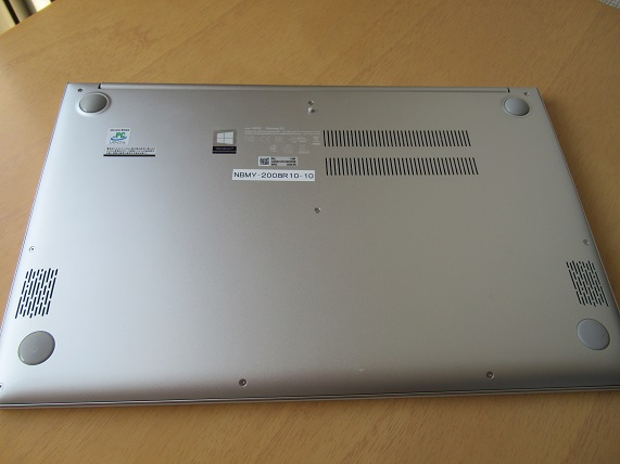 vivobook-s15-m533ia-bottom