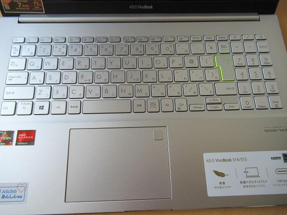 vivobook-s15-m533ia-keyboard1