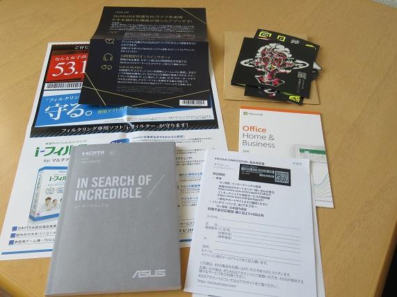 vivobook-s15-m533ia-manual1