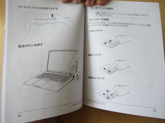 vivobook-s15-m533ia-manual4