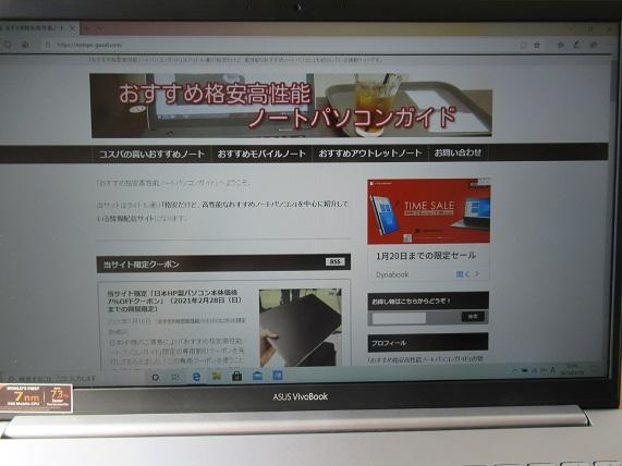 vivobook-s15-m533ia-screen1
