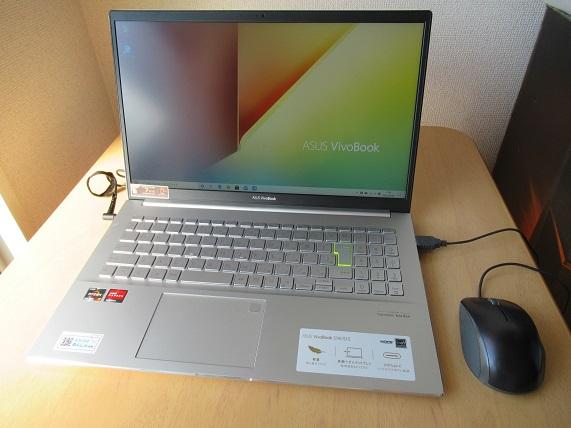 vivobook-s15-m533ia-syoumen6