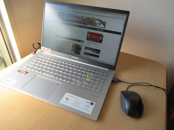 vivobook-s15-m533ia-syoumen8